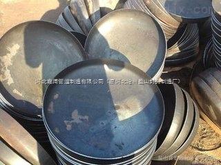 1厚壁压力罐封头价格 广东不锈钢封头