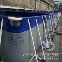HK-DFH01水产养殖设备,移动支架养鱼池
