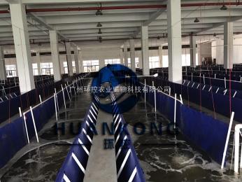 HK-DF03工厂化养鱼设备,循环水养殖设备