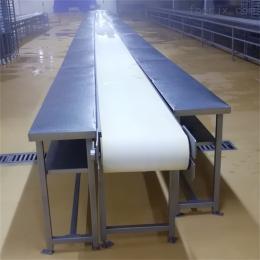 猪牛羊肉类分割输送线传送线设备定制
