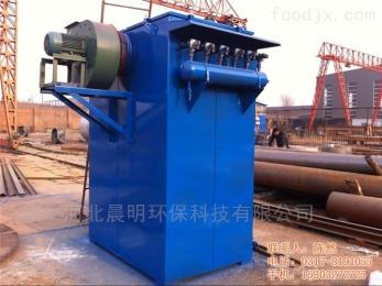 CM-MC-36布袋除尘器uv光氧废气处理设备型号齐全