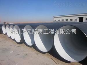 DN300榆林供水所IPN8710防腐钢管 管件指定厂家