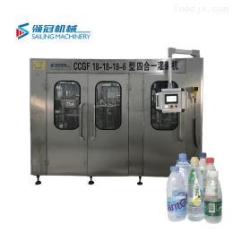 DGCF18-18-6玻璃瓶饮料灌装生产线 饮料设备