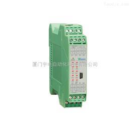 厦门宇电AI-3011D5 AI-3013D5系列开关量信号输入继电器输出模块