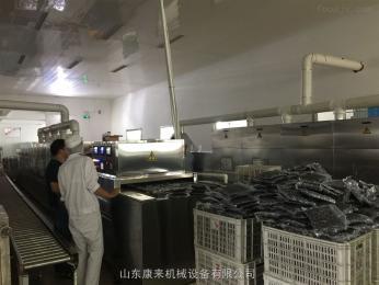 kl-30S-6哈尔滨五谷杂粮烘烤设备,五谷烘焙机,五谷杂粮低温烘焙设备