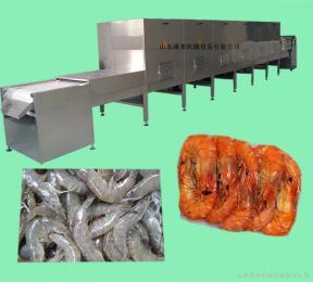 对虾烘烤设备,对虾烘烤隧道设备,微波对虾设备