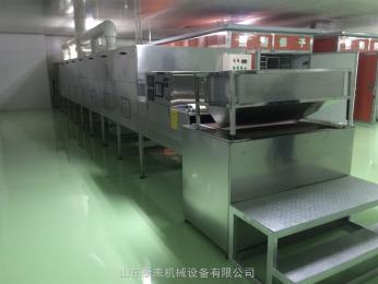 山東農產品殺菌設備,微波農產品殺菌設備