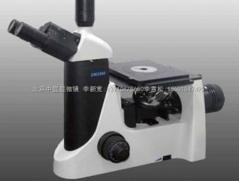 UM100i北京DM2000X系列倒置金相显微镜,国产zui好质量显微镜,中外合资国产显微镜