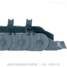 E4.21 系列E4.1全能型拖链