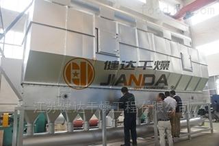 新型麦乳精颗粒沸腾环保烘干机