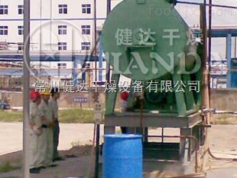 磷酸一銨干燥機