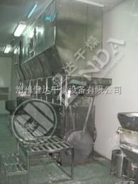 皂素干燥機