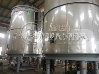 健達優質供應香精干燥機、香精干燥設備