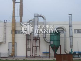 健達品牌MQG脈沖式氣流干燥設備