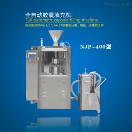NJP-200C广州雷迈新品 药品保健品全自动胶囊填充机