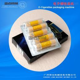 全自动铝塑泡罩包装机胶囊药片片剂高档包装