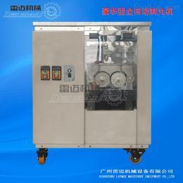 电动全自动制丸机制作糖丸8到12毫米