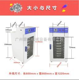 雷迈zui新款式旋转式烤箱烘箱干燥箱