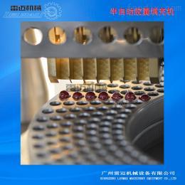 CGN-208广东省专售半自动胶囊机厂家雷麦牌