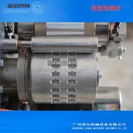 DPT-130广东辊式铝塑泡罩包装机工作原理
