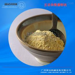 螺杆式五谷杂粮磨粉机新品上市加购送料理机
