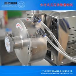 不锈钢五谷杂粮磨粉机低温高速研磨设备