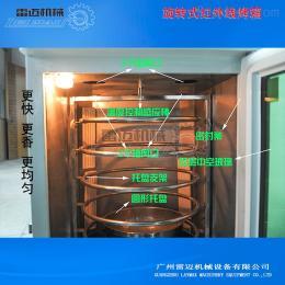 KX-8AS低价促销五谷杂粮烘焙机广州直销