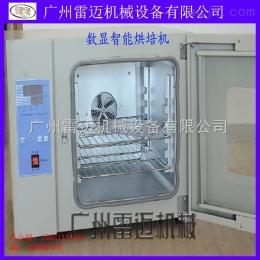 KX-45AS【雷迈】智能恒温烤箱烘焙设备