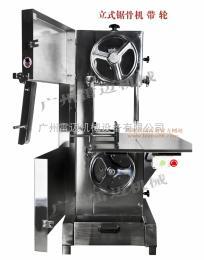 JG系列立式不锈钢锯骨机 带轮进口锯骨机 半自动小型切骨机