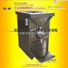 MF-304Hzui新款磨粉机多功能磨粉机上海磨粉机