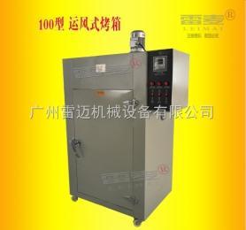 KX-100A非食品烤箱,工业烤箱,烘箱,干燥箱