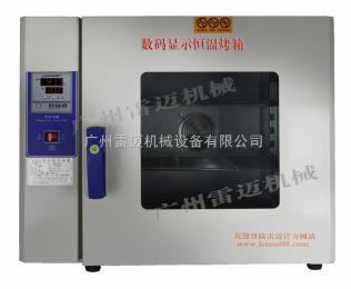 KX101-0专业生产!专注品质!粮食烘干箱,豆类烤箱