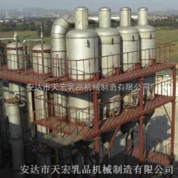 多效强制循环式蒸发器