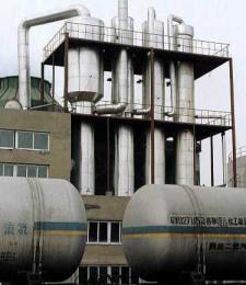 循环式蒸发器