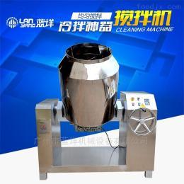 NY-CG-2广州蓝垟机械不锈钢炒锅冷加工大小可定制
