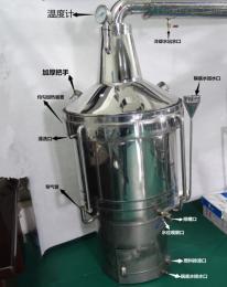 釀酒設備7代白酒設備