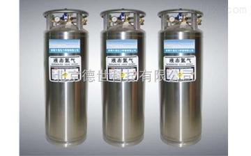DPL450-210-1.38杜瓦瓶 杜瓦罐DPL450-210-1.38 自增壓液氮罐