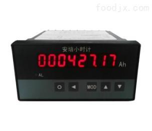 WHA-96BDAH昌辰WHA-96BDAH系列電壓小時計