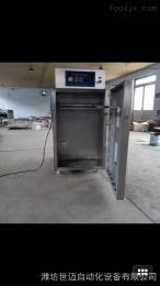1200柜式真空包装机厂家