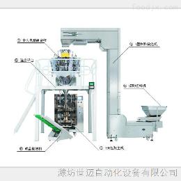 全自动包装机自动封口机械自动称重设备