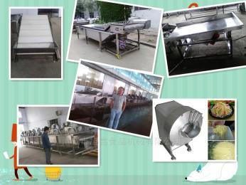 中央厨房成套彩友彩票平台中央厨房净菜加工成套设施