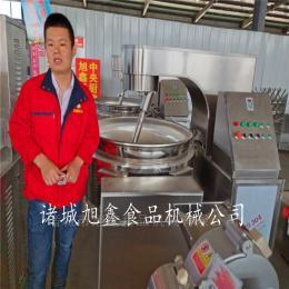 XXCG-300燃气炒菜锅视频图片价格