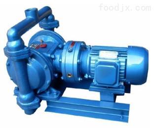 北京摆线式电动隔膜泵厂家