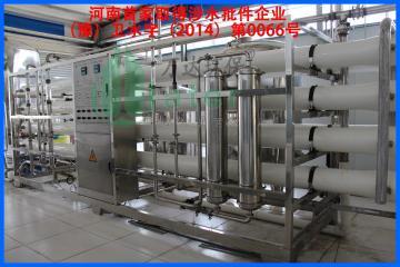 郑州反渗透纯净水制水设备