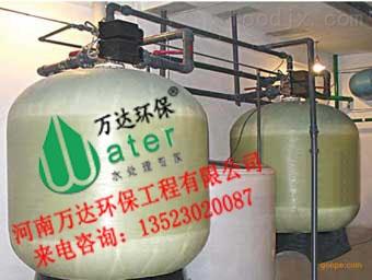 万达环保树脂软化水制水设备