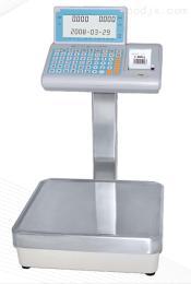 TCS供应300kg打磅单电子秤,工厂用带打印电子秤