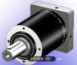 AER200-50上海枫?#30424;?#36798;伺服电机专用行星减速机