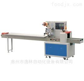 HYL-260Z糖果枕式包装机