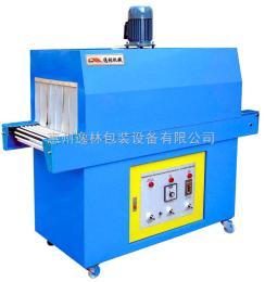 惠州4825热缩膜包装机