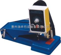 DY-6A惠州手壓打碼機